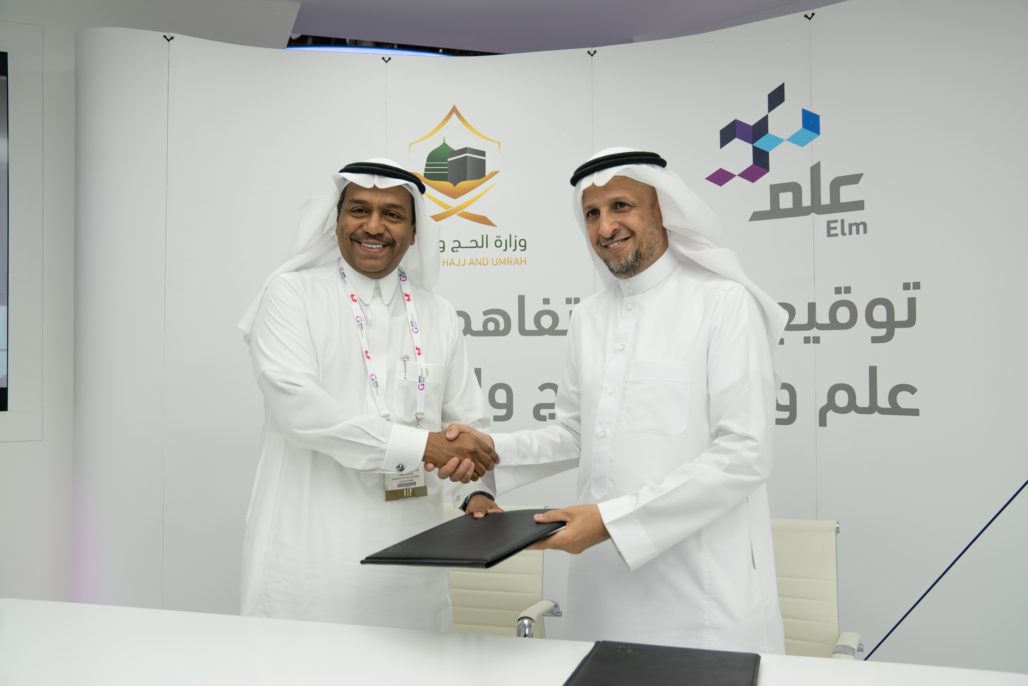 """Ministry of Hajj and Umrah: first phase of """"Smart Hajj"""" succeeds   1"""